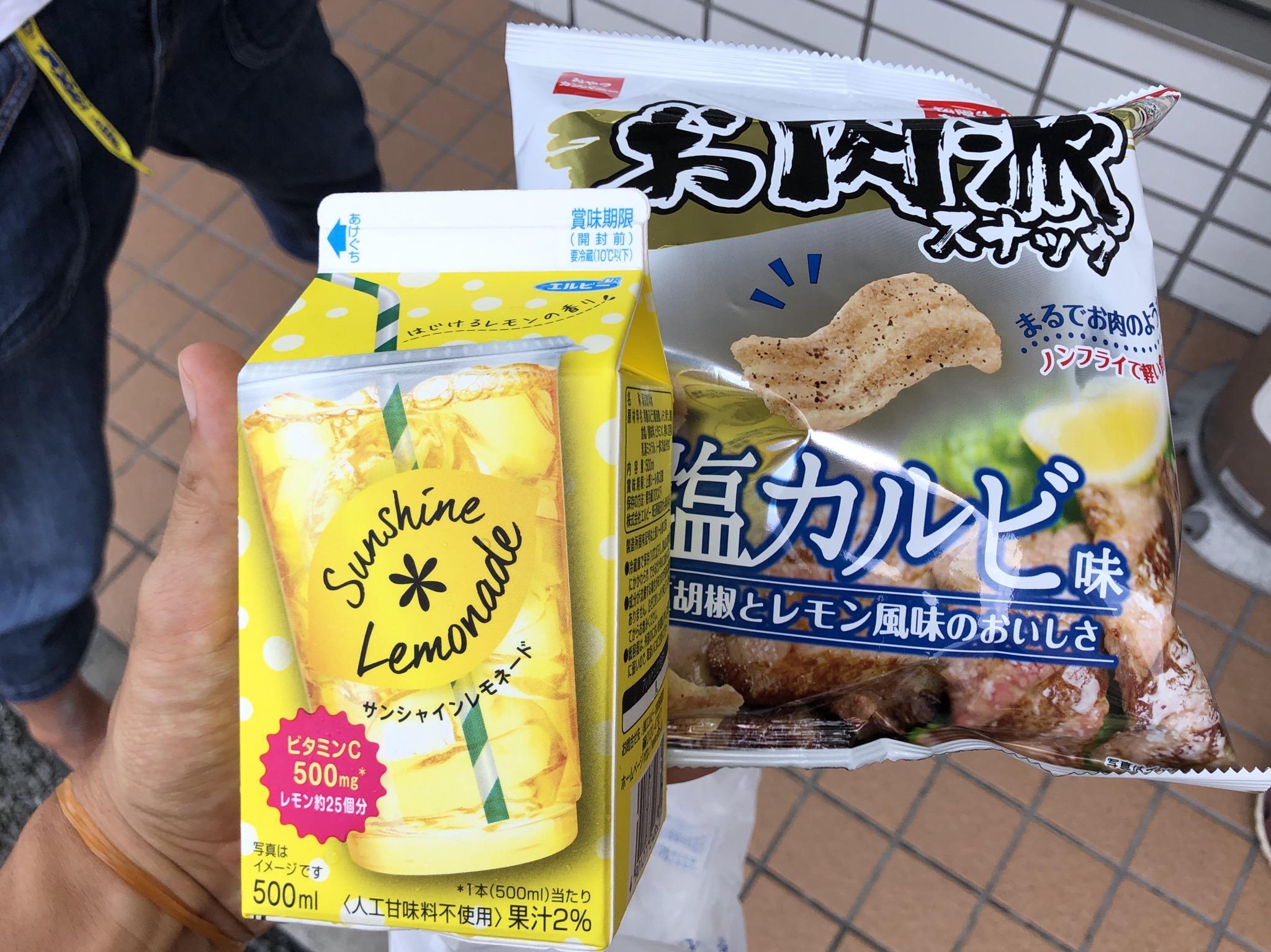 サンシャインレモンネードとお肉はスナック交換 リクルートカード