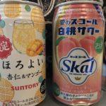 ほろよい杏仁マンゴーと白桃サワーゲット